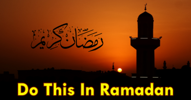 Do This In This Ramadan | infocorner.net