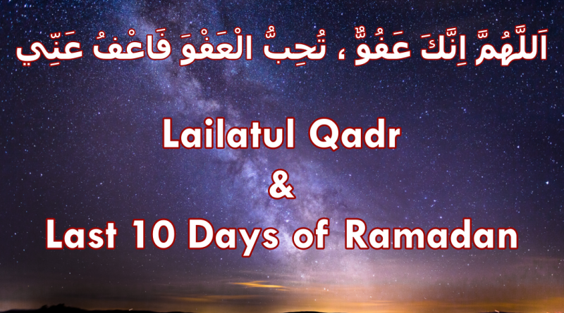 Lailatul Qadr and Last 10 Days of Ramadan infocorner.net